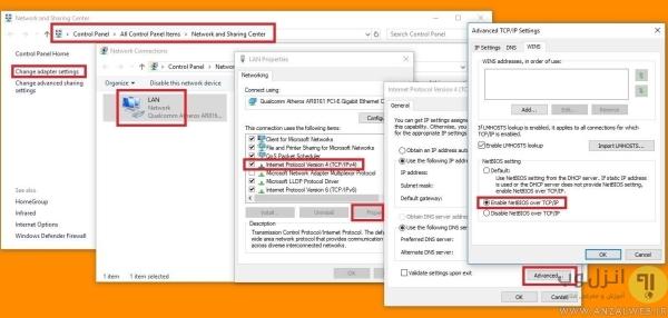 چک کردن TCP/IP NetBIOS برای باز نشدن درایو در ویندوز