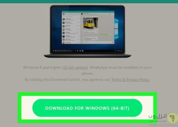 روش نصب واتساپ روی کامپیوتر با سیستم عامل ویندوز