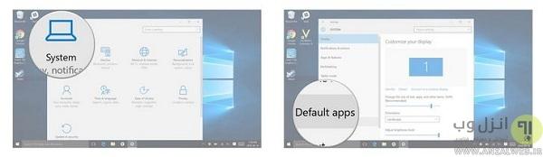 برگرداندن تنظیمات پیش فرض Open With در ویندوز 10