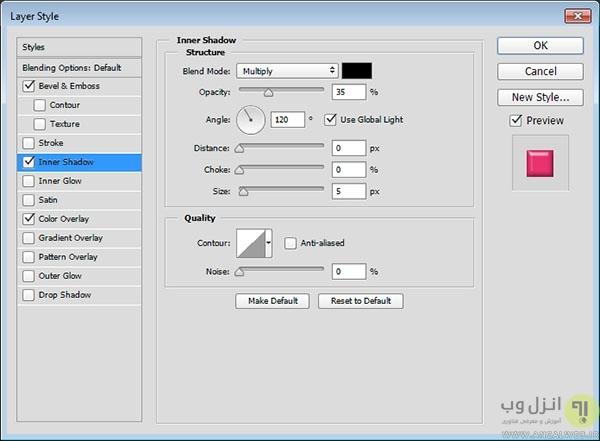 استایل دادن به لایه Text در ساخت استیکر با فتوشاپ