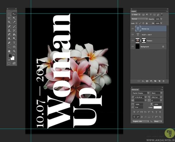 اضافه کردن متن در طراحی پوستر با فتوشاپ