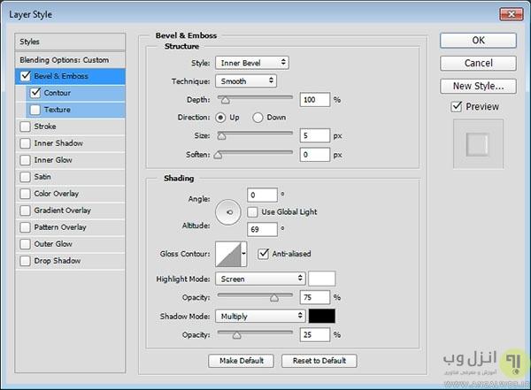 استایل دادن به لایه اولین کپی از لایه Text در ساخت استیکر با فتوشاپ