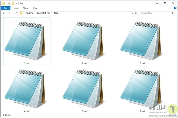چگونه فایل XML را باز کنیم؟