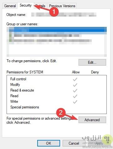 آموزش حذف فایلهایی که پاک نمی شوند