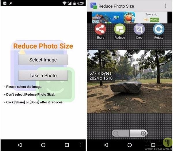 کاهش حجم عکس اندروید با برنامه Reduce Photo Size