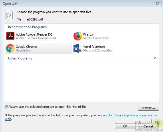 آموزش حذف گزینه از منو Open With ویندوز 10 ، 8 و 7