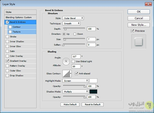 استایل دادن به لایه دومین کپی از لایه Text در ساخت استیکر با فتوشاپ