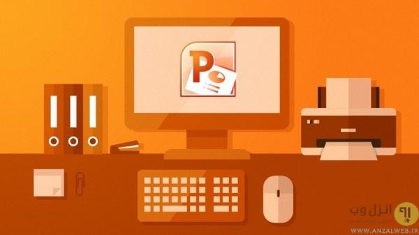 دانلود بهترین برنامه های ساخت پاورپوینت (Powerpoint) اندروید