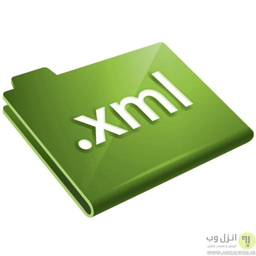 کاربرد XML چیست؟