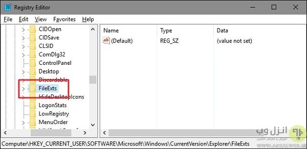حل مشکل تغییر آیکون ها و فایل های اجرایی در ویندوز 7، 8 و 10