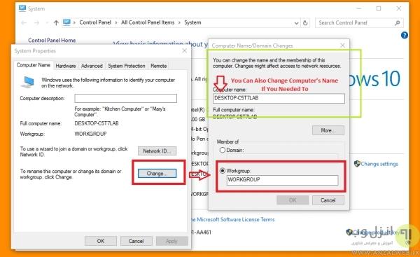 تنظیمات اشتارک گذاری درایو در ویندوز برای رفع مشکل عدم دسترسی به درایو