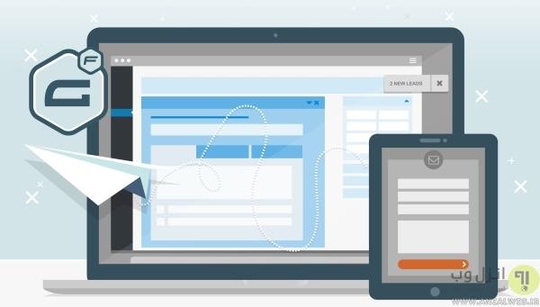 فرم آنلاین برای استفاده در وردپرس با Gravity Forms