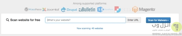 جلوگیری از هک سایت آنلاین Quttera
