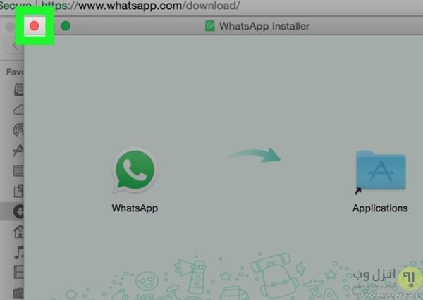 روش نصب واتساپ روی کامپیوتر با سیستم عامل مک