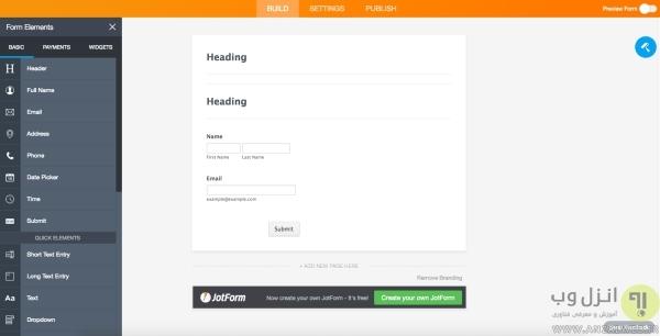 فرم آنلاین برای تجارت الکترونیک JotForm