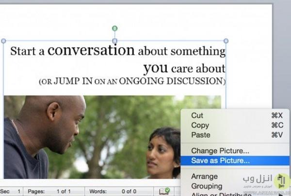 تبدیل فایل ورد یا قسمتی از آن به عکس در ویندوز و مک