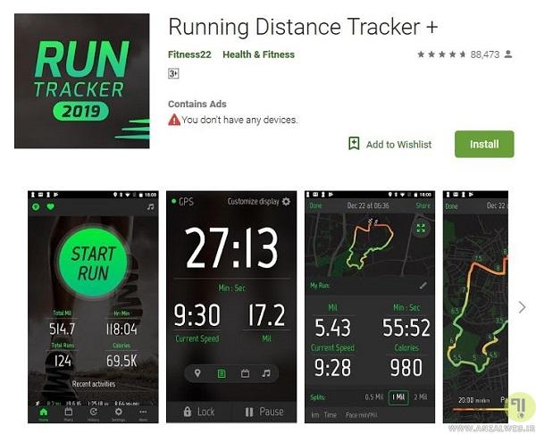 Running Distance Tracker + بهترین نرم افزار ورزشی اندروید