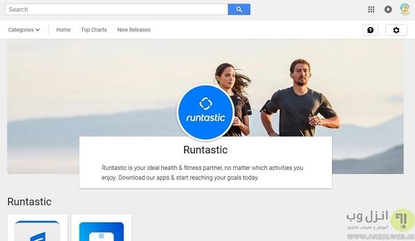 نرم افزار محاسبه مسافت پیاده روی Runtastic
