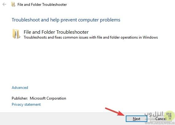 دانلود نرم افزار حذف فایلهایی که پاک نمی شوند