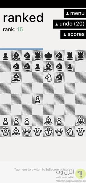 بازی شطرنج اندروید Real Bad Chess