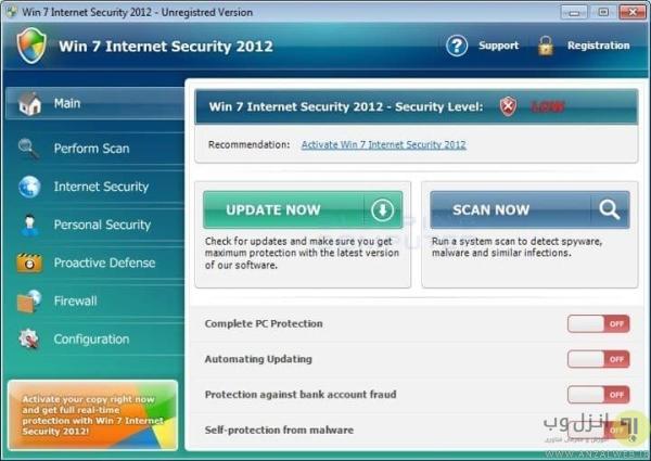 کلاهبرداری با آنتی ویروس جعلی در اینترنت