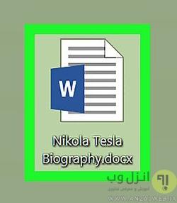 تبدیل ورد به عکس در ویندوز با کمک PDF