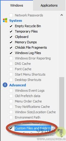 نرم افزار حذف پوشه های غیر قابل حذف CCleaner