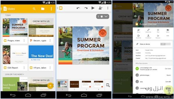 Google Slides - برنامه اجرای پاورپوینت اندروید