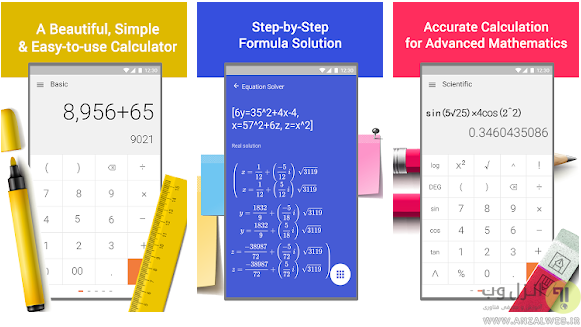 ماشین حساب One Calculator