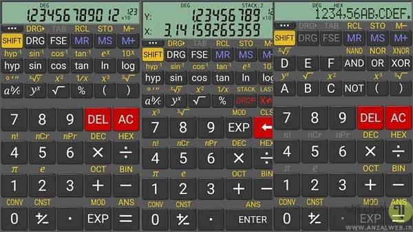 ماشین حساب RealCalc