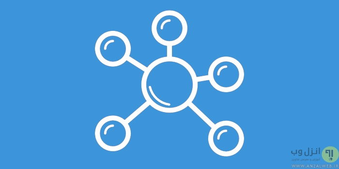 تفاوت بین اینترنت و اینترانت در چیست؟ آشنایی با مفهوم و کاربرد این شبکه ها