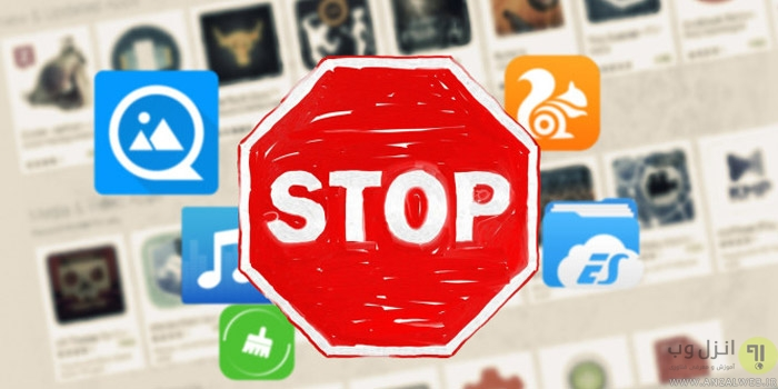 رفع مشکل دانلود خودکار برنامه ها در اندروید
