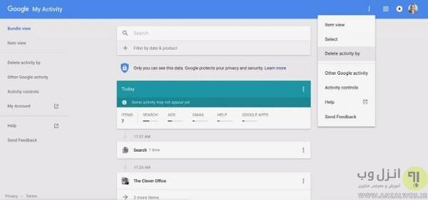 پاک کردن هیستوری گوگل