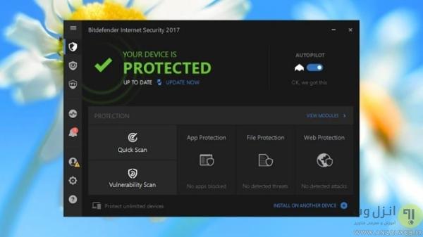 آنتی ویروس BitDefender Antivirus Plus