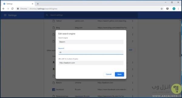 ترفند ایجاد میانبر برای سایت در مرورگر کروم