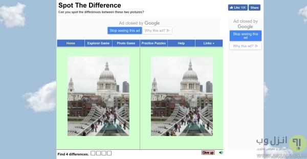 پیدا کردن تفاوت تصاویر مشابه در Spot The Difference