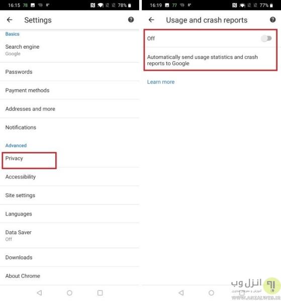غیر فعال کردن اشتارک گزارش استفاده از گوگل کروم