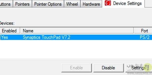 قطع کردن تاچ پد در تنظیمات ویندور