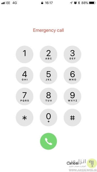 معنی و دلیل رخ دادن خطای iPhone is Disabled