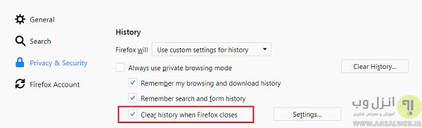 حذف تاریخچه گوگل فایرفاکس