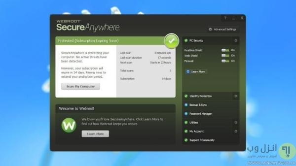 بهترين آنتي ويروس ويندوز Webroot SecureAnywhere