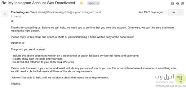 مشکل Your Account has been Disabled اینستاگرام برای اکانت های کاری و بیزنسی