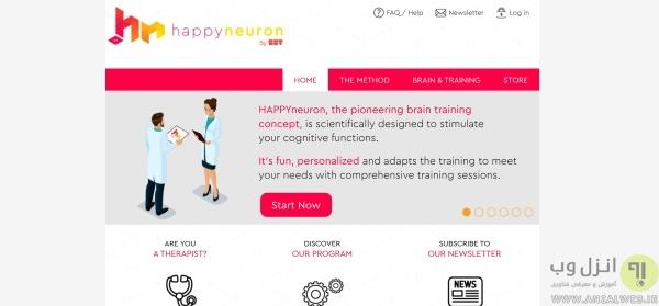 سایت Happy Neuron برای بازی فکری و تقویت ذهن