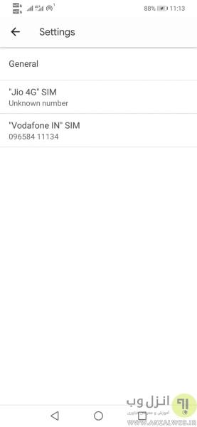 آنتی اسپم کردن گوشی اندروید با مسنجر Messages