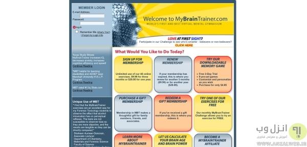 My Brain Trainer برای تقویت ذهن