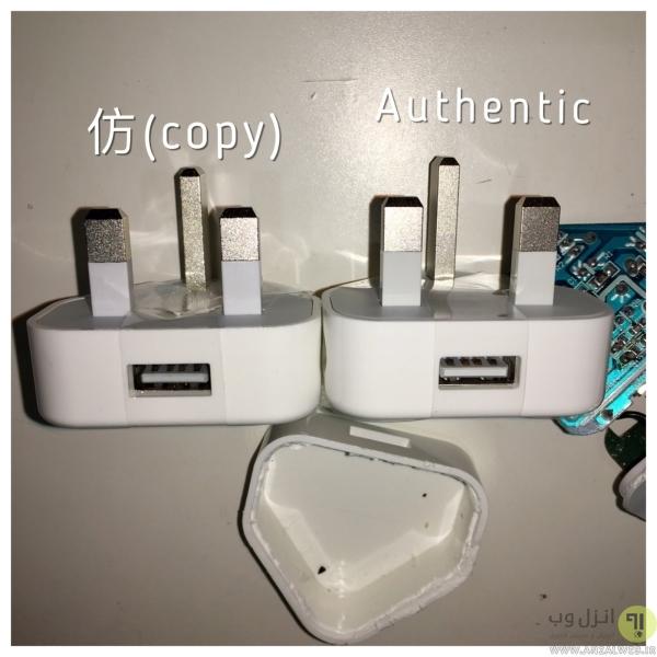 بررسی پین های شارژر قبل از خرید
