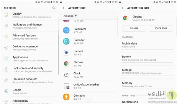 بستن گوگل کروم در تنظیمات