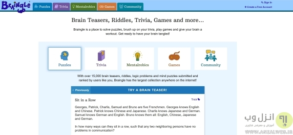 بازی معمایی آنلاین دخترانه و پسرانه Braingle