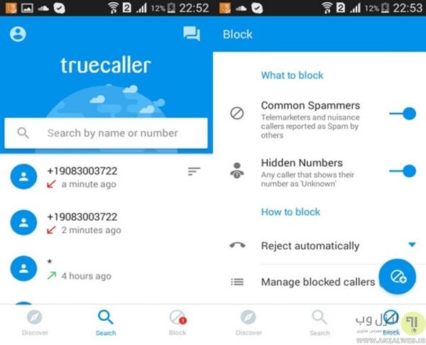 ضد اسپم کردن گوشی با نصب برنامه Truecaller