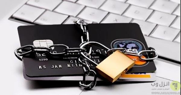 توصیه های ایمنی در استفاده از کارت به کارت آنلاین